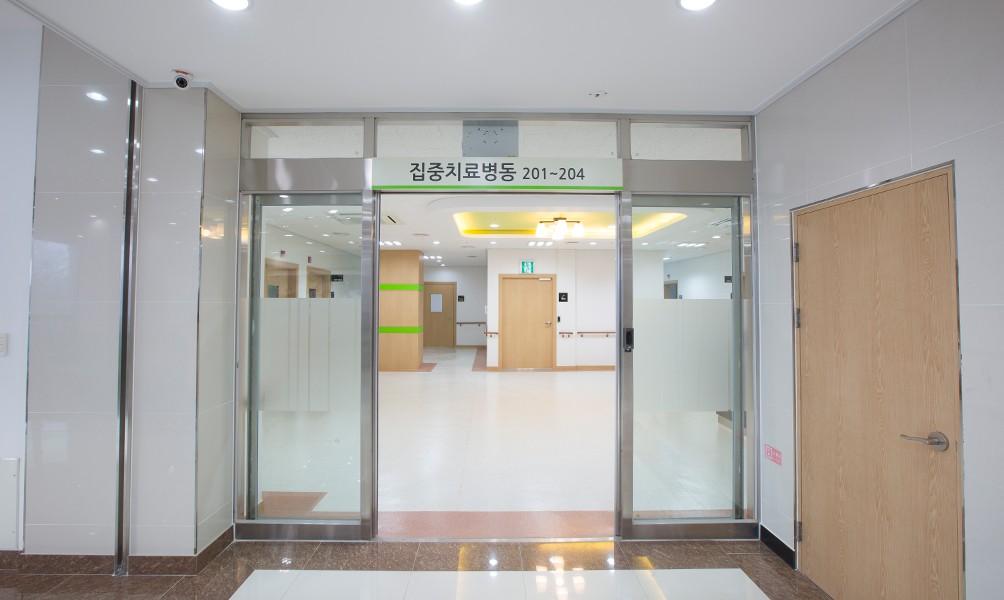 2층 집중치료병동