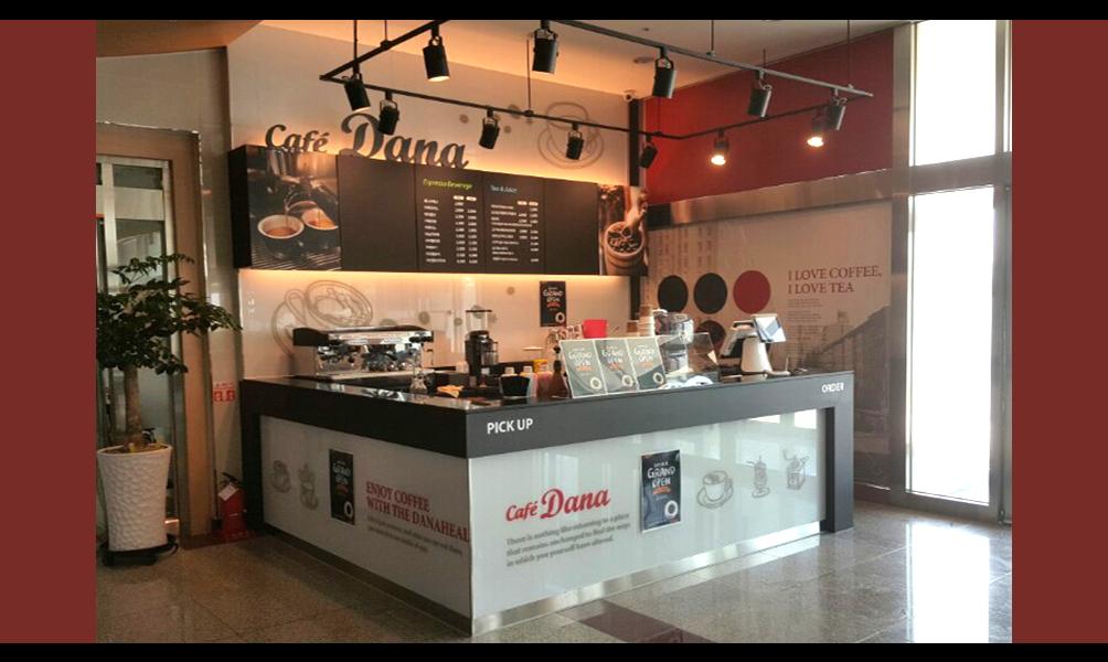 카페 DANA